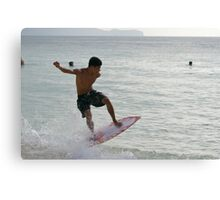 Boogie board! Canvas Print