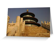 Stairway to (the Temple of) Heaven Greeting Card