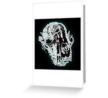 Skull For You Greeting Card