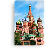 St. Basil's Cathedra, Moscow, Russia Canvas Print
