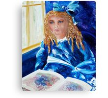 The Gift of Imagination Canvas Print