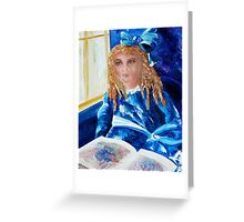 The Gift of Imagination Greeting Card