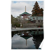 Two Pagodas for the price of One Poster