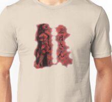 Ninja Calendar Pin ups - March Unisex T-Shirt