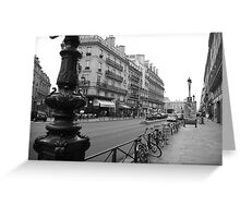 cityscapes #139, avenue Greeting Card