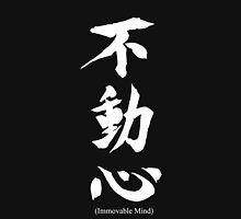 """Fudoshin"" Japanese Kanji Meaning Immovable Mind by Blkstrawberry"