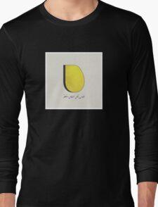 Not All Of The Egg Is Regular (Arabic) Long Sleeve T-Shirt