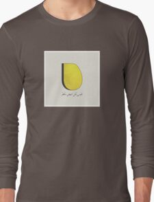 Not All Of The Egg Is Regular (Arabic) Long Sleeve T-Shirt