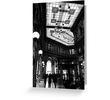Rome - Galleria Alberto Sordi  Greeting Card