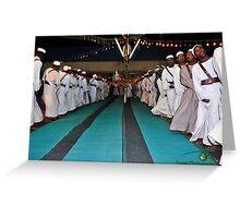 Sufism in Sudan Greeting Card