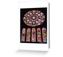 Chartres Rose Window Greeting Card