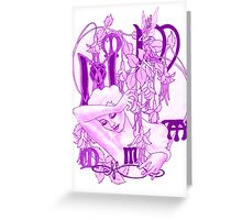 A Midsummer Night's Dream Greeting Card