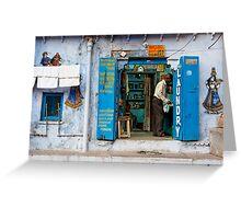 Laundry in Bundi Greeting Card