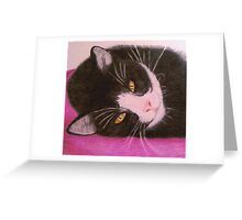 Ruby Greeting Card
