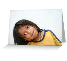 A Little Mexican Beauty (5) Greeting Card