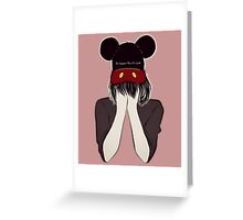 The Happiest Place On Earth Greeting Card
