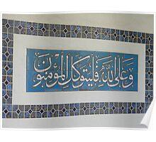 Prayer Plaque Poster