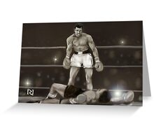 SIMPLY THE GREATEST ! Greeting Card