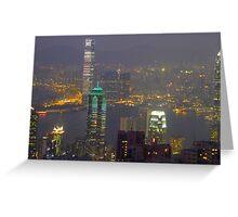 Hong Kong by night Greeting Card