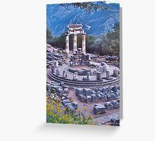 The Oracle at Delphi! Greeting Card