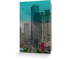 Gridlock in Shanghai Greeting Card