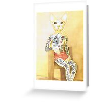 Contemporary Sideshow Greeting Card