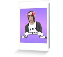 Dan Howell the cringe king Greeting Card