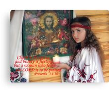 In old rural church Canvas Print