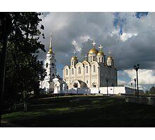 Hilltop - Vladimir Photographic Print