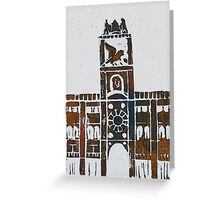 Clock Tower - Venice, Italy Greeting Card