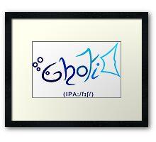 Ghoti - Blue Fish Framed Print
