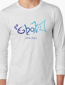 Ghoti - Blue Fish Long Sleeve T-Shirt