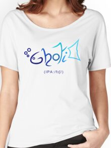 Ghoti - Blue Fish Women's Relaxed Fit T-Shirt