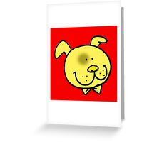 Funny yellow dog cartoon face Greeting Card