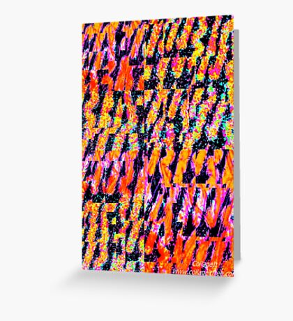 Coloured Decorations Greeting Card