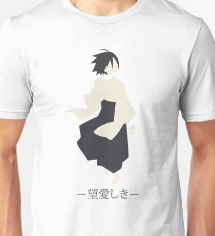 Nozomu Itoshiki Unisex T-Shirt