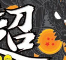 Dragon Ball Logo Sticker