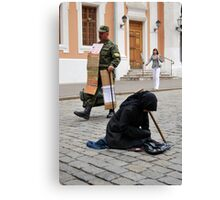 The Red Square Beggars Canvas Print