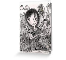 I wont let you disappear in the dark Greeting Card