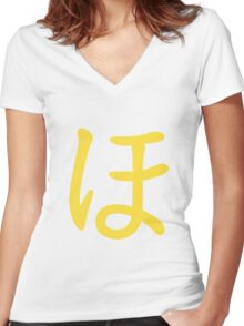 Honoka Love Live Practice Women's Fitted V-Neck T-Shirt