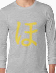 Honoka Love Live Practice Long Sleeve T-Shirt