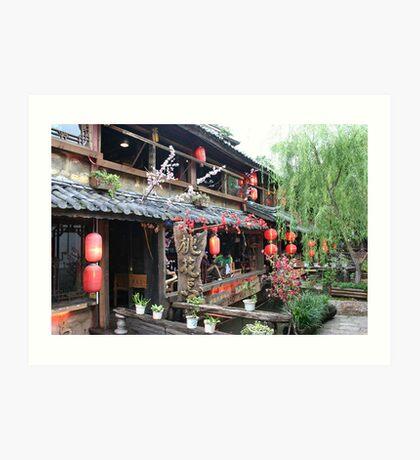 Tea House - Lijiang - China Art Print