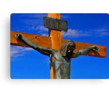 Jesus of Nazareth The King of The Jews Canvas Print