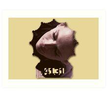 Kate Beckett's badge Art Print