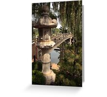 Japanese Bridge at the entrance to Sansho-En Greeting Card