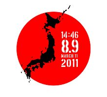 Japan Earthquake by quickandshirty
