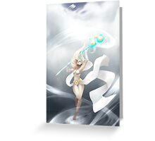 Janna - The Storm's Fury Greeting Card