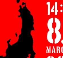 Japan Earthquake Sticker