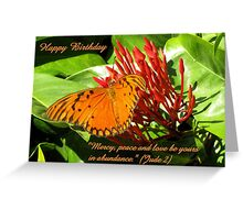 Birthday card butterfly Jude 2 Greeting Card