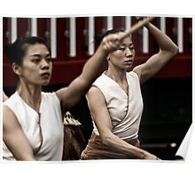 Auckland Art Festival 2011 - Taiwanese Drum Troupe Series 2 Poster